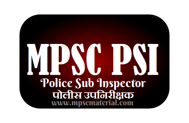 mpsc psi which is Police sub inspector examination in maharashtra public service commission.