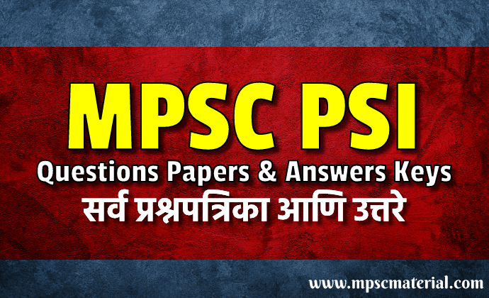 MPSC PSI Questions Papers with Answers keys