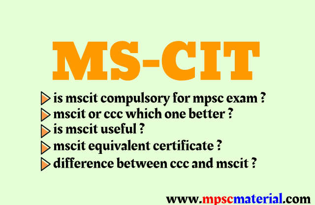all about mscit and is mscit compulsory for government jobs