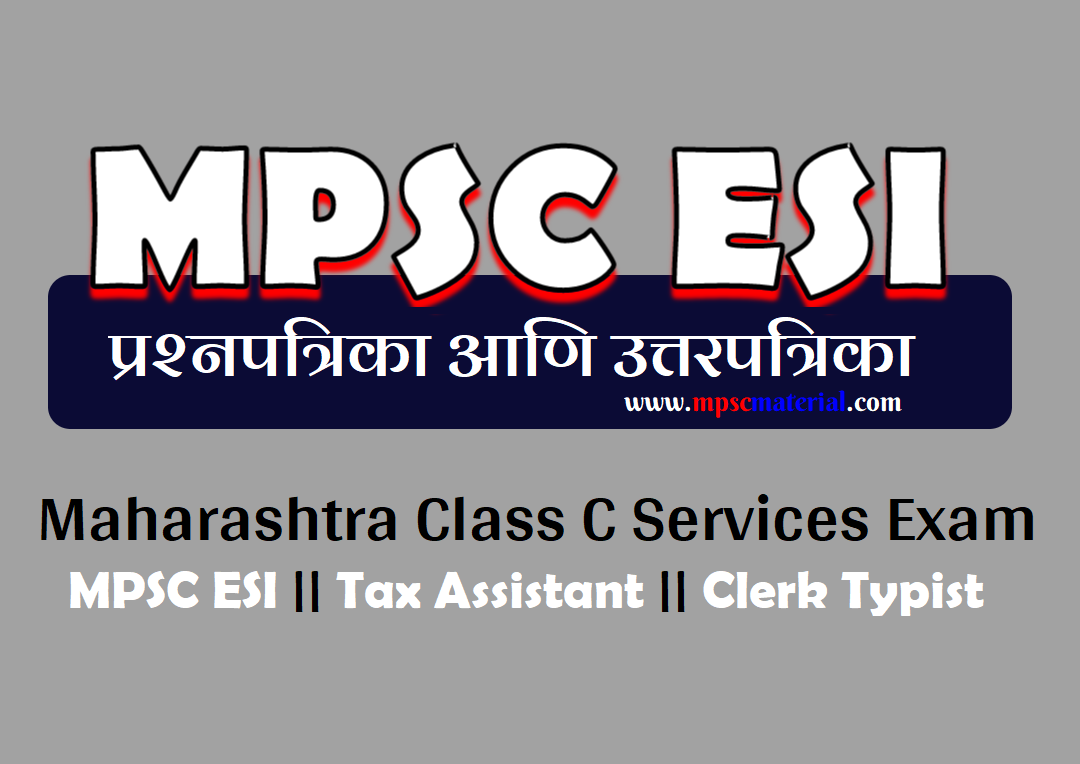 mpsc excise sub inspector previous question paper pdf