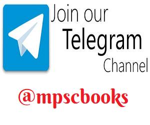 mpsc material telegram channel