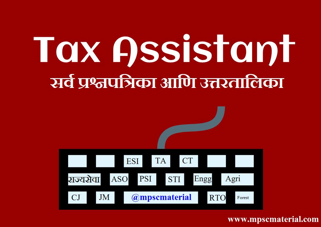 tax assistant question paper