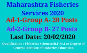 MPSC-Advertisement-Fisheries-Services-2020