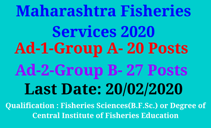 MPSC-Advertisement-Fisheries-Services-2020